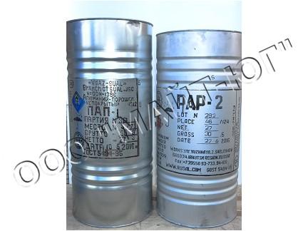 Пудра алюминиевая пигментная ПАП-2